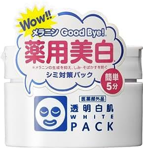 透明白肌 薬用ホワイトパックN<医薬部外品>