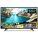 アイリスオーヤマ 50型 4K対応 液晶 テレビ 50インチ ブラック 50UB10P