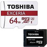 東芝 Toshiba 超高速U3 4K対応 microSDXC 64GB 専用SDアダプ付 【 3年保証 】 [並行輸入品]