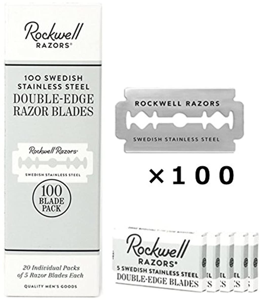即席検索エンジンマーケティング合法ロックウェル 両刃 替刃 100枚 (5枚入×20個) セット スウェーデン製 お買い得 パック Rockwell Razors