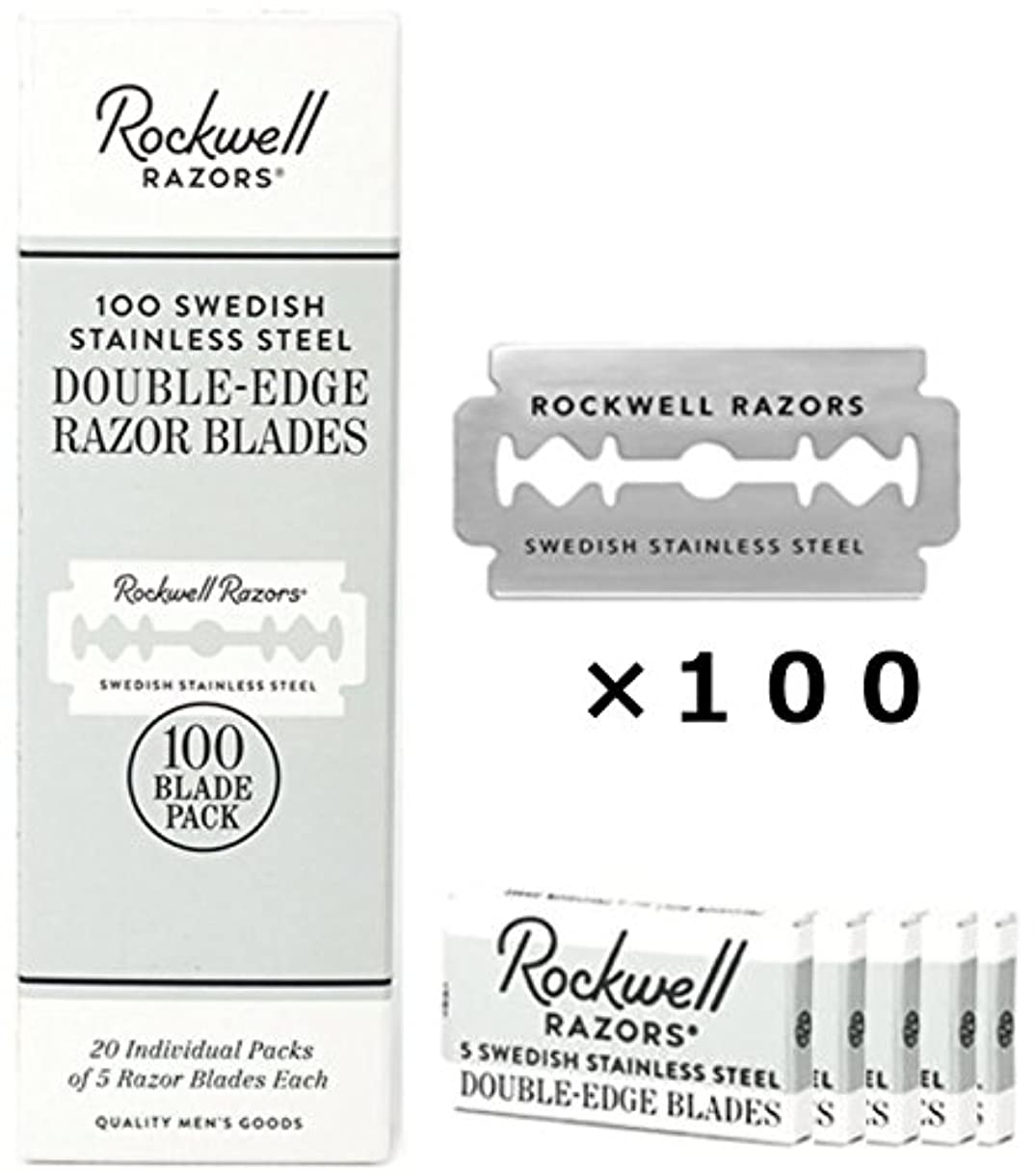 悲観主義者同情的寸前ロックウェル 両刃 替刃 100枚 (5枚入×20個) セット スウェーデン製 お買い得 パック Rockwell Razors