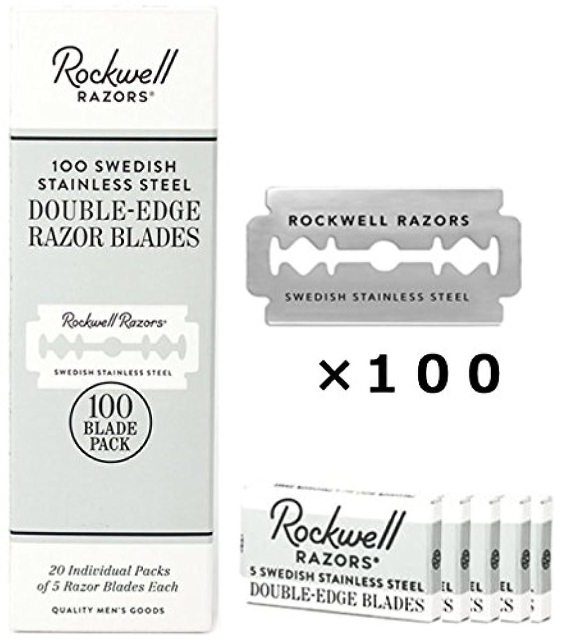 帝国主義パースブラックボロウ翻訳者ロックウェル 両刃 替刃 100枚 (5枚入×20個) セット スウェーデン製 お買い得 パック Rockwell Razors