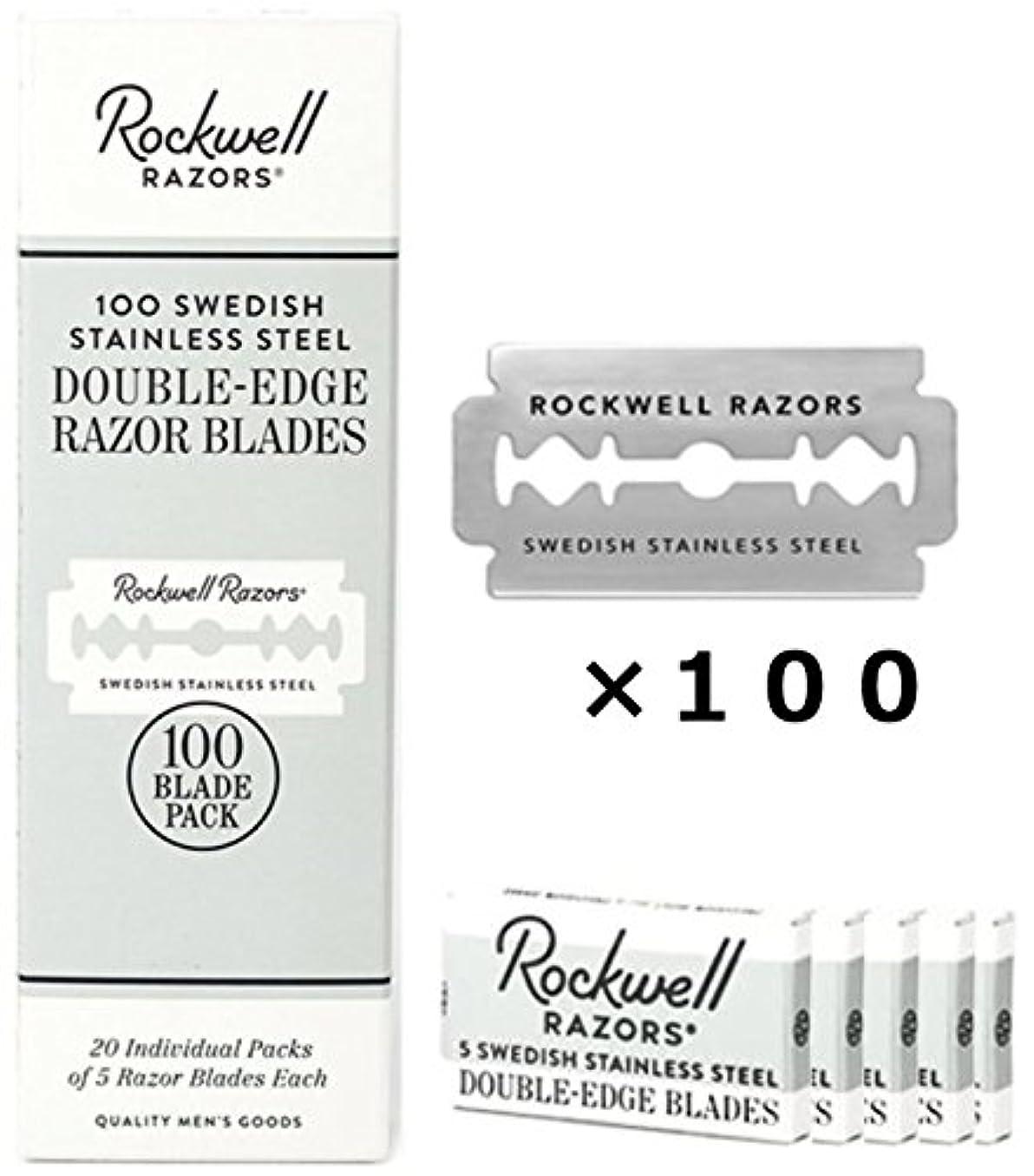 社会スキルメイドロックウェル 両刃 替刃 100枚 (5枚入×20個) セット スウェーデン製 お買い得 パック Rockwell Razors
