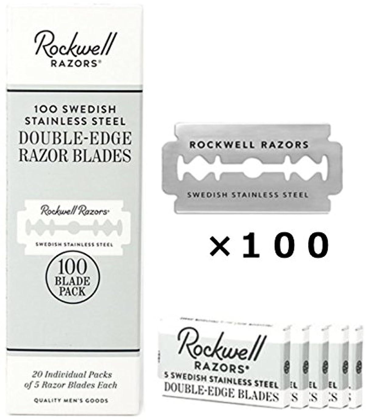 立証する活気づけるエンドテーブルロックウェル 両刃 替刃 100枚 (5枚入×20個) セット スウェーデン製 お買い得 パック Rockwell Razors