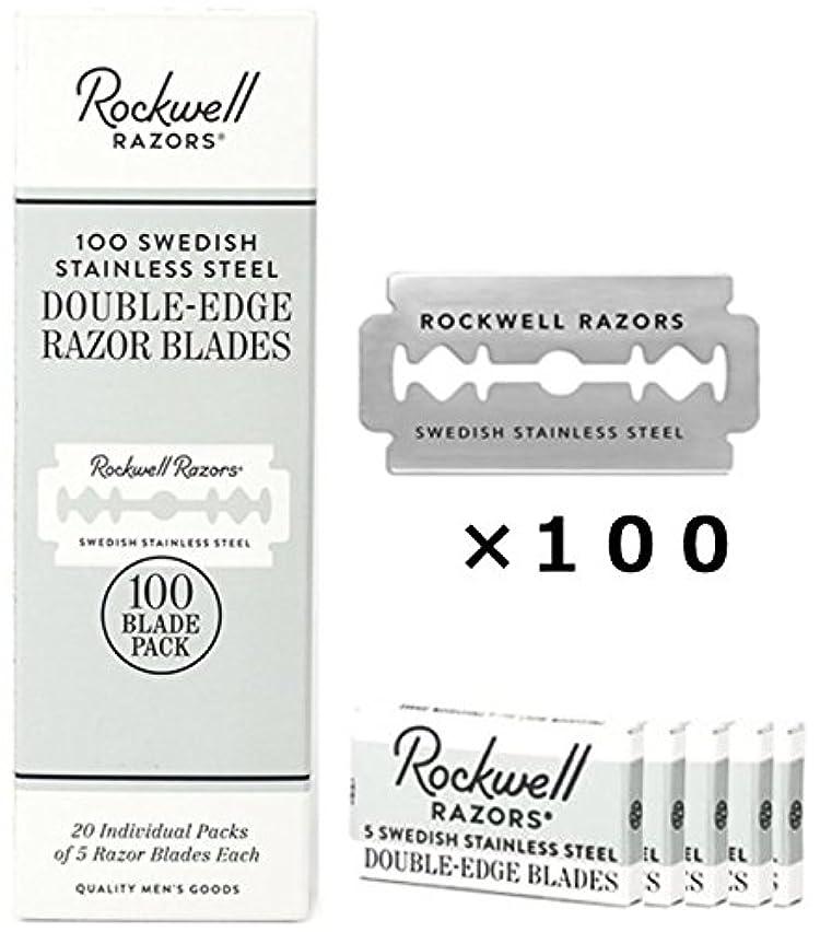 について協力するガイドラインロックウェル 両刃 替刃 100枚 (5枚入×20個) セット スウェーデン製 お買い得 パック Rockwell Razors