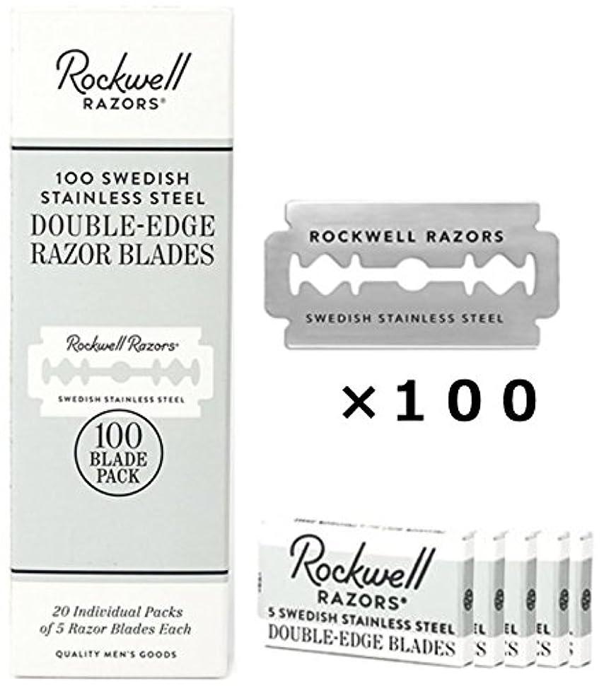 賞大声で広いロックウェル 両刃 替刃 100枚 (5枚入×20個) セット スウェーデン製 お買い得 パック Rockwell Razors