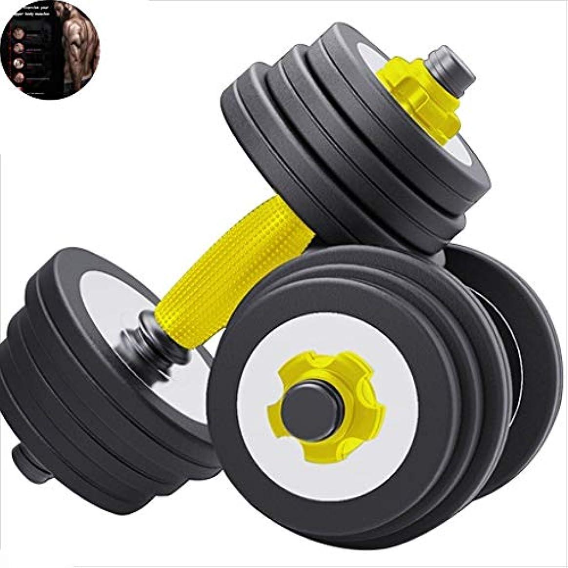 平方望ましい最小化するダンベル ダンベルセット、調節可能なダンベル、多機能の男性と女性のフィットネスダンベル、家庭用腕の運動バーベルフィットネス機器 (Color : Black-30kg)