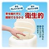 アスウィル ゴミ箱 センサー付きトラッシュカン テピアク STC01 ホワイト 自動開閉 画像