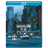 virtual trip TOKYO 渋谷 underground to ground(DVD同梱版) [Blu-ray] (Blu-ray - 2011)