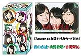 Wake Up,Girls! トレーディングコレクション BOX 【Amazon.co.jp限定カード付き】