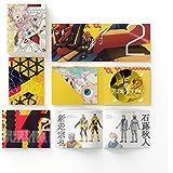 ブブキ・ブランキ Vol.2 [Blu-ray]