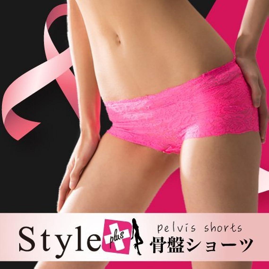 お金ディレクター苦スタイルプラス骨盤ショーツ(ピンク)