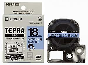 キングジム テープカートリッジ テプラPRO マグネットテープ 18mm SJ18B 青