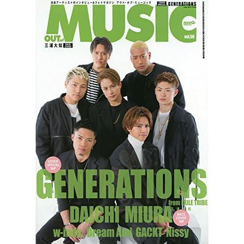 MUSIQ? SPECIAL OUT of MUSIC (ミュージッキュースペシャル アウトオブミュージック) Vol.50 2017年 05月号