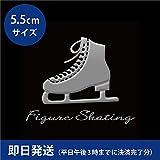 蒔絵シール フィギュアスケート 「スケート靴(片足) 銀」 大