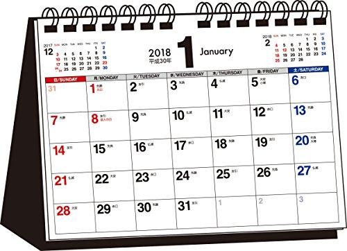 2018年 シンプル卓上カレンダー A5ヨコ ([カレンダー...