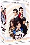 恋するスパイ  DVD-BOX
