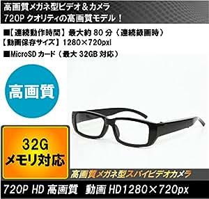 [MEOW MARKET]720P HD高画質 メガネ型ビデオ&カメラ microSD32GB対応 高解像度1280×720 眼鏡単独録音メガネ 小型カメラ スパイ 防犯 録画 (ふち太のタイプ)
