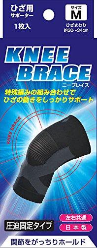 ブレイスサポーター ひざ ニーブレイス M(1枚入)