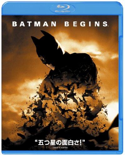バットマン ビギンズ [Blu-ray]...