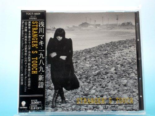 STRANGER'S TOUCH | 浅川マキ | ...