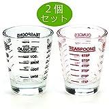 目盛り付きショットグラス  30ml、1oz、6tsp、2tbspメジャーグラス   計量カップ 黒、赤2個セット  お酒グラス ワイングラス 目盛付コップ