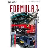AUTOSPORT (オートスポーツ) 特別編集 FORMULA 1 file Vol.4 AUTOSPORT特別編集