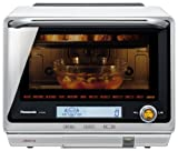 Panasonic 3つ星ビストロ スチームオーブンレンジ ホワイト NE-R3000-W
