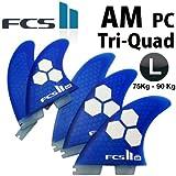 ショートボード用フィン FCS2 FIN エフシーエス2フィン AM PC Tri-Quad LARGE アルメリック ラージ パフォーマンスコア 5フィン トライフィン クアッドフィン