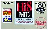 SONY ソニー 8mmビデオテープ 高画質 ハイエイト蒸着 180分 [E6-180HME4]