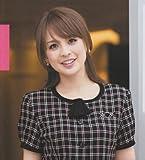 アン ジョア(en joie) 事務服 制服 リボン ジョアトレンドシリーズ OP94