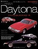 フェラーリ・デイトナ(FERRARI Daytona) (Libreria SCUDERIA 15)