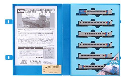 Nゲージ A0346 キハ283系スーパー北斗 基本