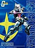 ジー・エフ ガンダムIPフォン RX-78-2 ガンダムVer. freep2 GIP-RX782