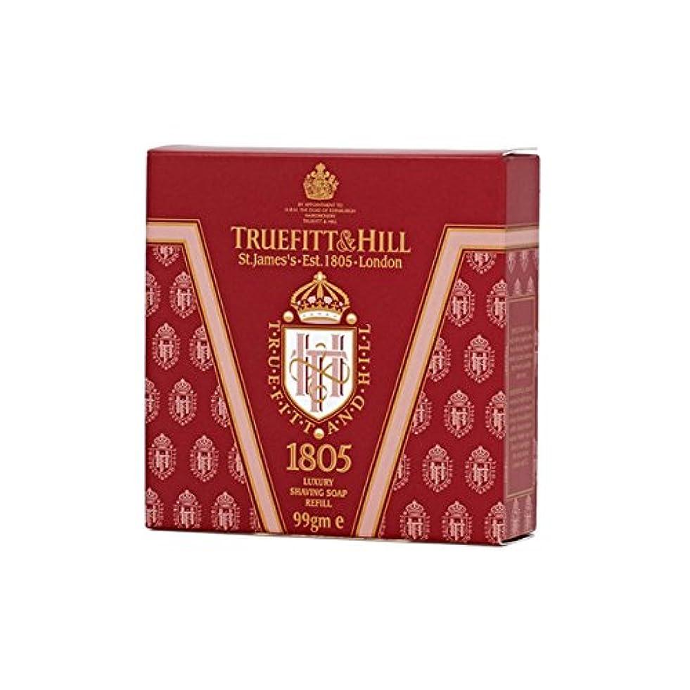 トゥルフィット&ヒル 1805 ラグジュリー シェービングソープ リフィル 99g/3.3oz