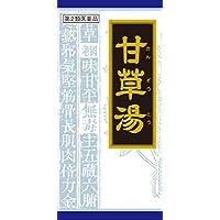 【第2類医薬品】「クラシエ」漢方甘草湯エキス顆粒S 45包