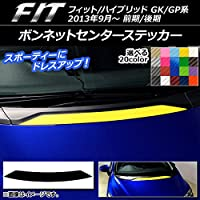 AP ボンネットセンターステッカー カーボン調 ホンダ フィット/ハイブリッド GK系/GP系 前期/後期 2013年09月~ シルバー AP-CF2337-SI