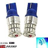 T10 T16 LED 3014SMD 36連 2個入 照らしムラなし 最も美しいブルー 発光 ポジションライト バックランプ