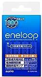 SANYO NEW eneloop3倍速対応急速充電器セット(単3形4本付) N-TGR01BS