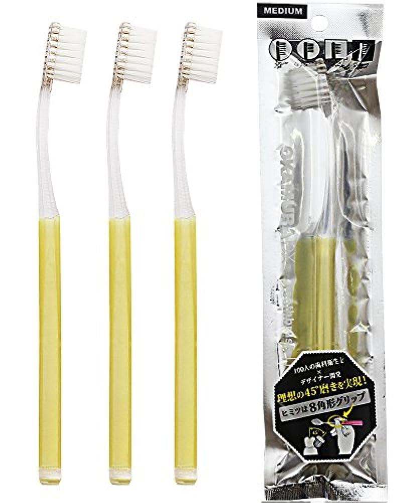 チョップ寛大なヒールオカムラ(OKAMURA) スモールヘッド 先細 歯ブラシ 3本セット イエロー