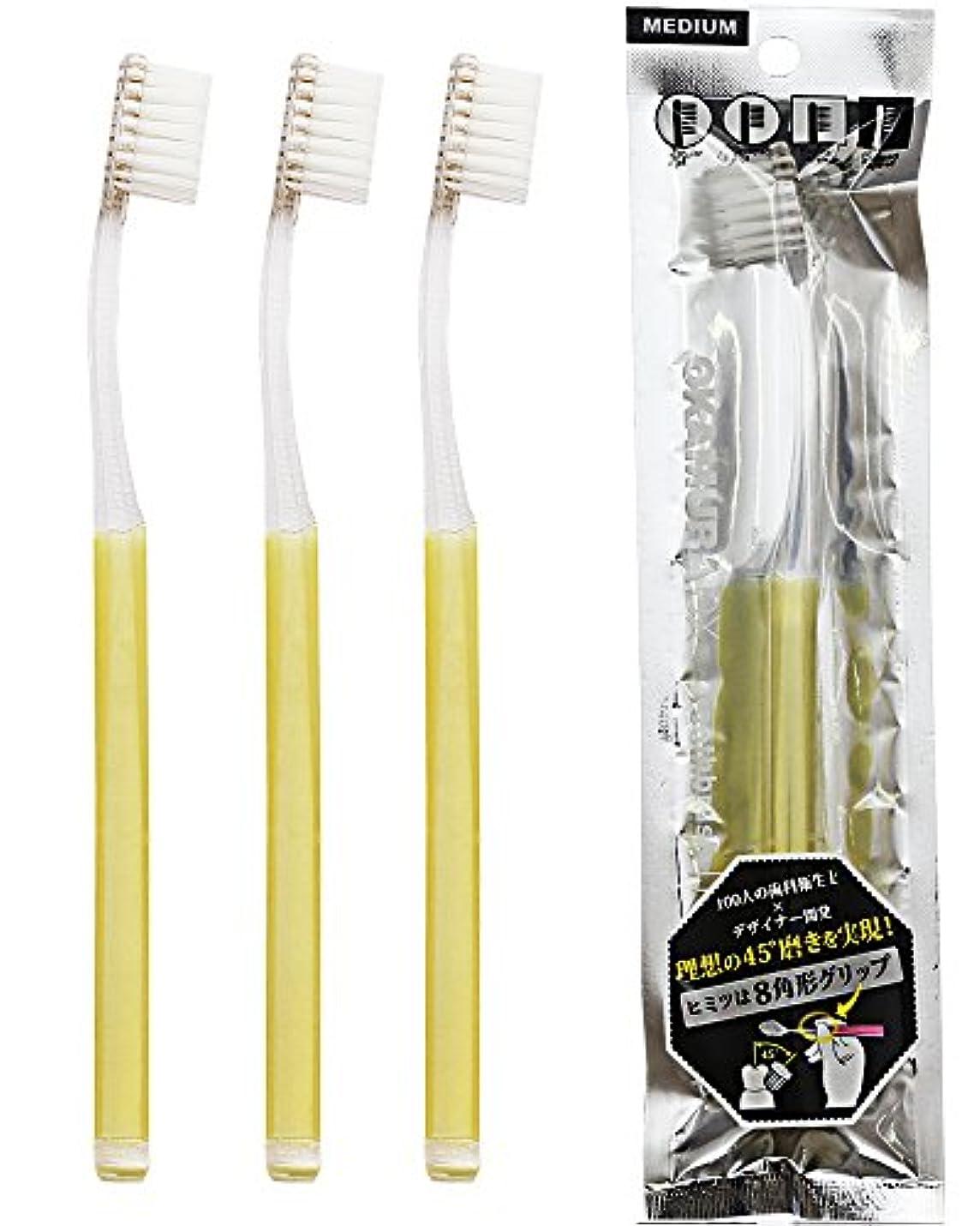 メカニック排気炎上オカムラ(OKAMURA) スモールヘッド 先細 歯ブラシ 3本セット イエロー