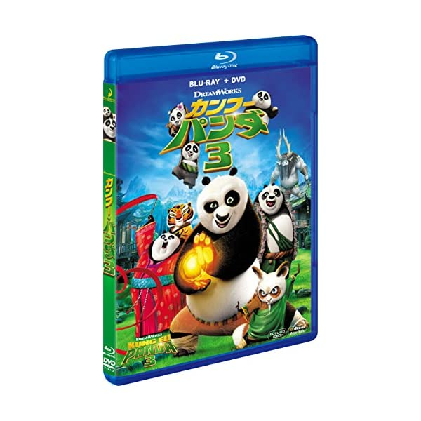 カンフー・パンダ3 2枚組ブルーレイ&DVD(...の紹介画像5