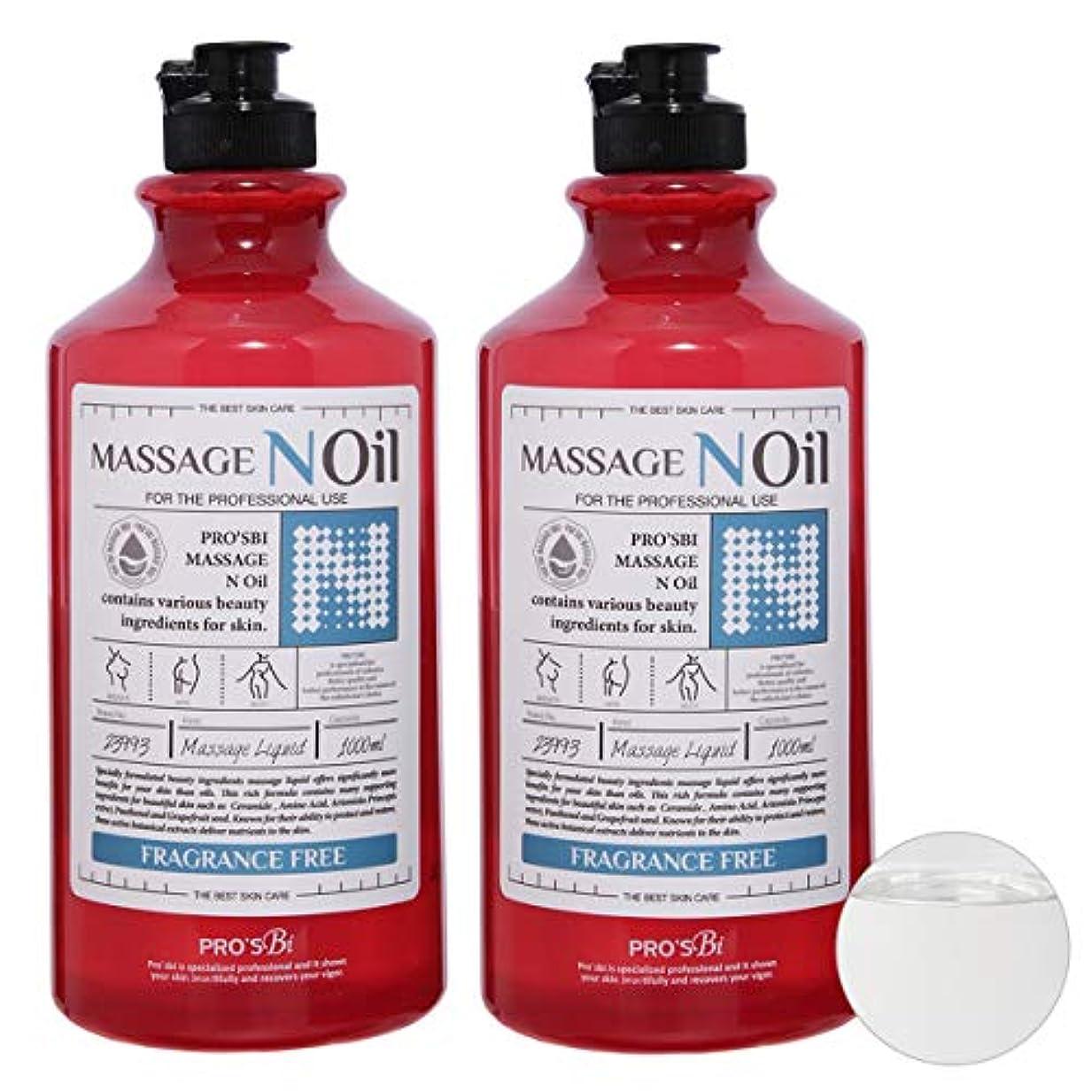 < プロズビ> マッサージノイル 無香 1L (2個セット) [ オイルフリー マッサージオイル マッサージジェル ボディマッサージオイル ボディオイル アロママッサージオイル マッサージリキッド グリセリン 水溶性 敏感肌...