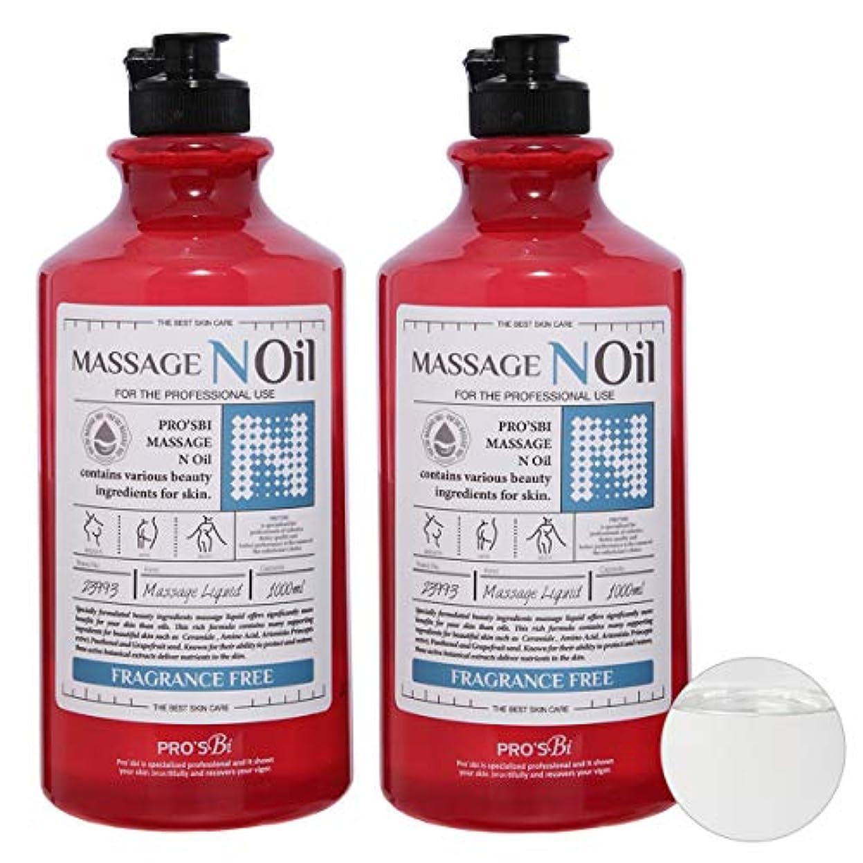 ペデスタル順応性ニコチン< プロズビ> マッサージノイル 無香 1L (2個セット) [ オイルフリー マッサージオイル マッサージジェル ボディマッサージオイル ボディオイル アロママッサージオイル マッサージリキッド グリセリン 水溶性 敏感肌 無香料 業務用 ]