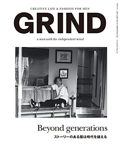 GRIND(グラインド) 2017年 06 月号 [雑誌] (Beyond ...