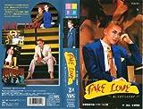 FAKE LOVE 愛しすぎず 与えすぎず [VHS]