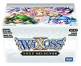 ウィクロスTGC WX-07 ブースターパック ネクスト セレクター BOX 限定プロテクト付