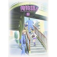 俺物語!! Blu-ray  Vol.7