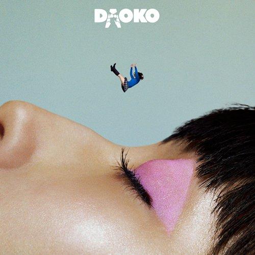 【DAOKOのおすすめ人気曲ランキングベスト10】初期楽曲から最新シングルまで網羅!あの主題歌も?!の画像