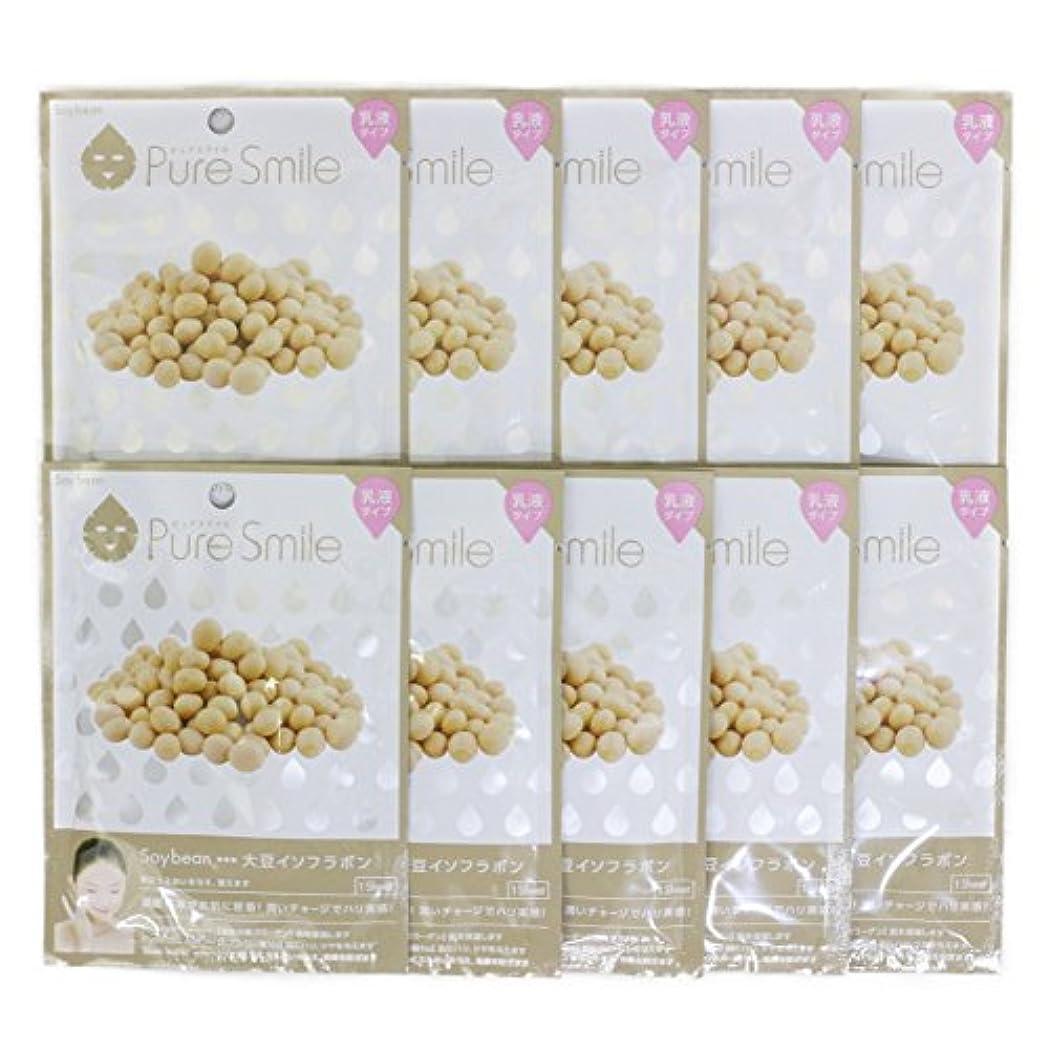 雄弁な見捨てられた予防接種Pure Smile ピュアスマイル 乳液エッセンスマスク 大豆イソフラボン 10枚セット
